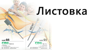 prospekty_rus.jpg